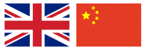 GB/China Flag